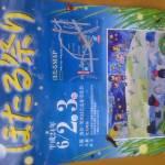 NEC_0504.JPG