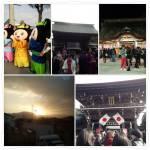 photoshake_1388625062316.jpg